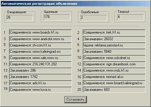 EspAnadir Clasific Pro 3.0(RUS) + Crack + База каталогов.